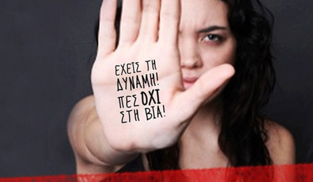 Μάστιγα η ενδοοικογενειακή βία – Χιλιάδες γυναίκες θύματα των συζύγων τους – Στοιχεία σοκ | Newsit.gr