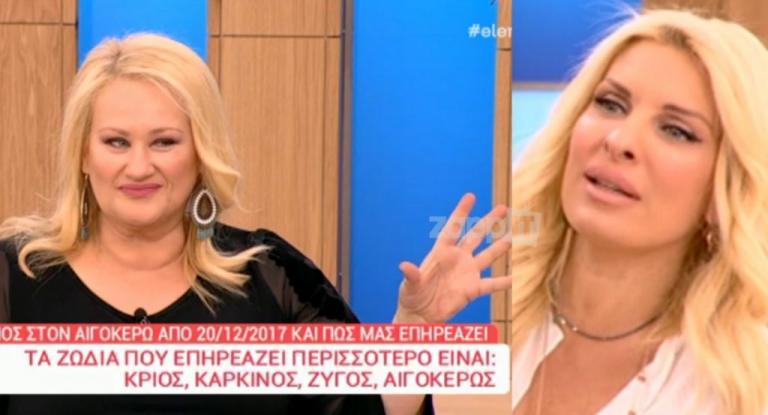 Η Άση Μπήλιου αιφνιδίασε την Ελένη Μενεγάκη στον αέρα!   Newsit.gr