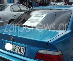 Κρητικός κάνει τη δική του… Black Friday για να πουλήσει το αυτοκίνητό του [pic]