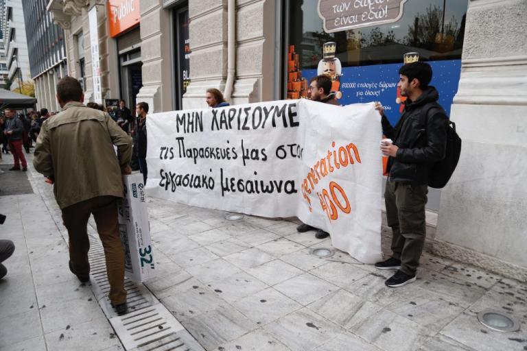 Μαύρη μέρα η Black Friday για τους ιδιωτικούς υπαλλήλους | Newsit.gr