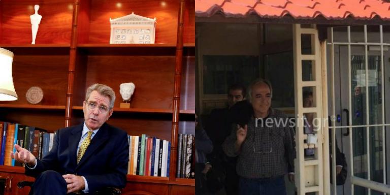 Αμερικανός Πρέσβης για την άδεια Κουφοντίνα: «Ατιμάζει τη μνήμη των θυμάτων» | Newsit.gr