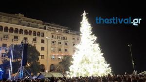 Άναψε το δέντρο της Θεσσαλονίκης! [pics, vid]
