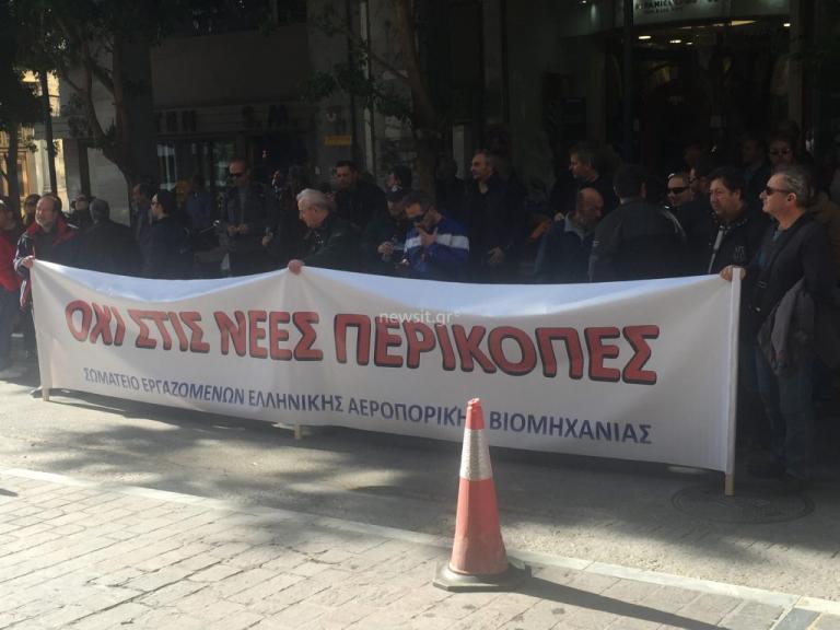 Συγκέντρωση των εργαζομένων της ΕΑΒ κάτω από το υπουργείο Οικονομικών [pics, vid] | Newsit.gr