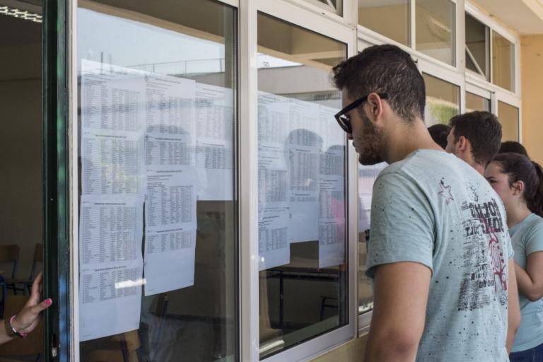 Εισαγωγή αθλητών στην Τριτοβάθμια Εκπαίδευση: Αποτελέσματα και εγγραφές   Newsit.gr