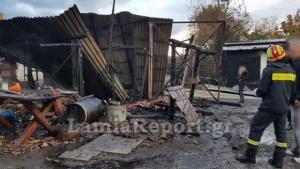 Λαμία: Φωτιά σε αποστακτήριο τσίπουρου [pics]