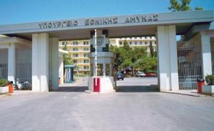 «Ντου» του Ρουβίκωνα στο Υπουργείο Εθνικής Άμυνας – Έφτασαν μέχρι τα σκαλιά του ΓΕΕΘΑ!
