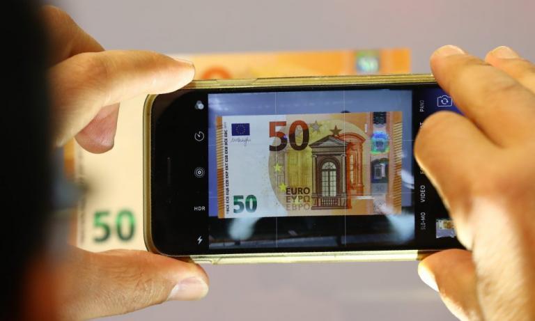 Κοινωνικό μέρισμα: Ώρα για… αίτηση! Μεγάλη προσοχή στην συμπλήρωση! | Newsit.gr