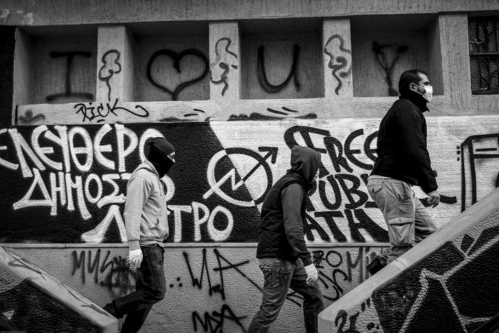 συλλήψεις Καλλιδρομίου κατάληψη κτίριο Εξάρχεια