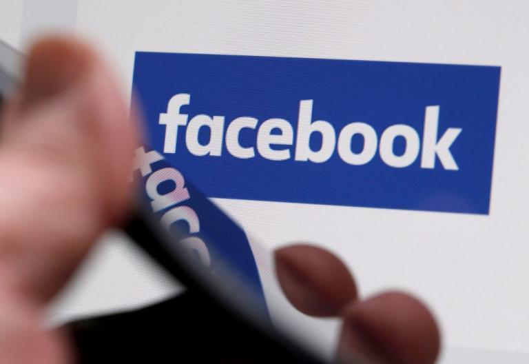 Νέο εργαλείο στο Facebook για την Ρωσία | Newsit.gr