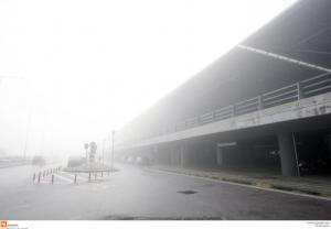 Προσοχή! Καθυστερήσεις στις πτήσεις λόγω ομίχλης στη Θεσσαλονίκη