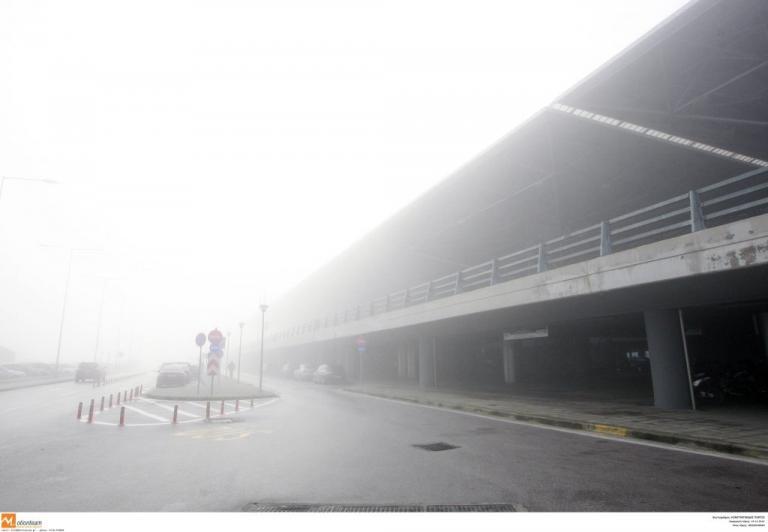 Προσοχή! Καθυστερήσεις στις πτήσεις λόγω ομίχλης στη Θεσσαλονίκη | Newsit.gr