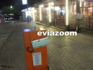 Χαλκίδα: Αστυνομικός μέθυσε και έσπασε τη μπάρα στον πεζόδρομο [pic]