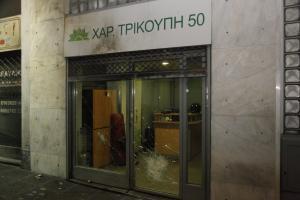 Πυροβολισμοί στα γραφεία του ΠΑΣΟΚ: Οι πρώτες εκτιμήσεις για την επίθεση καρμπόν