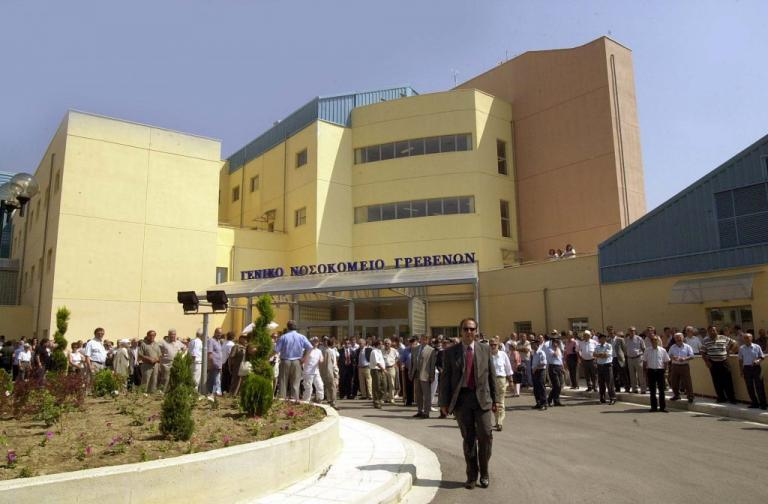 Τα Γρεβενά δείχνουν το δρόμο! Πώς εξοικονόμησαν 850.000 ευρώ στο νοσοκομείο Γρεβενών!   Newsit.gr