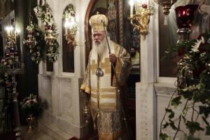 Σε επίτιμο δημότη της πόλης του Ωρωπού, ανακηρύχθηκε ο αρχιεπίσκοπος Ιερώνυμος