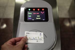 Ηλεκτρονικό εισιτήριο: Όλοι εναντίον της Αρχής Προστασίας Προσωπικών Δεδομένων!