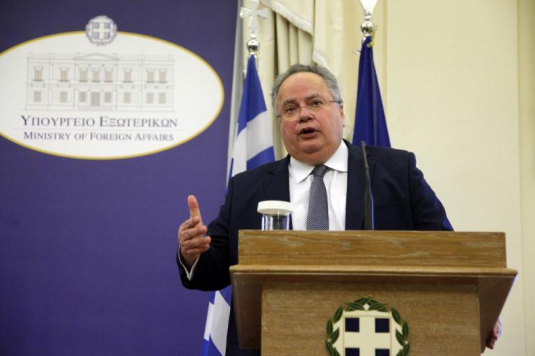 ΥΠΕΞ για τα απόρρητα έγγραφα: «Συμπεριφερθείτε επιτέλους με υπευθυνότητα»! | Newsit.gr