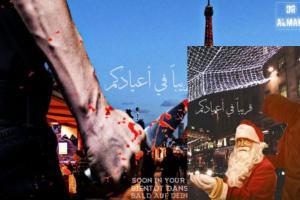 Με επιθέσεις τα Χριστούγεννα απειλούν οι τζιχαντιστές