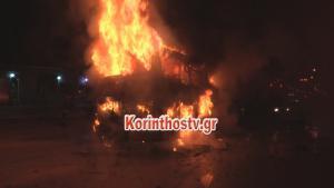 «Κόλαση» στον Ισθμό – Λεωφορείο πήρε φωτιά εν κινήσει! [pics]