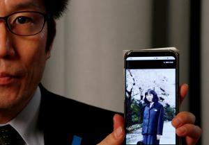 Ιαπωνία: Φρικτές αποκαλύψεις για τον δολοφόνο του twitter