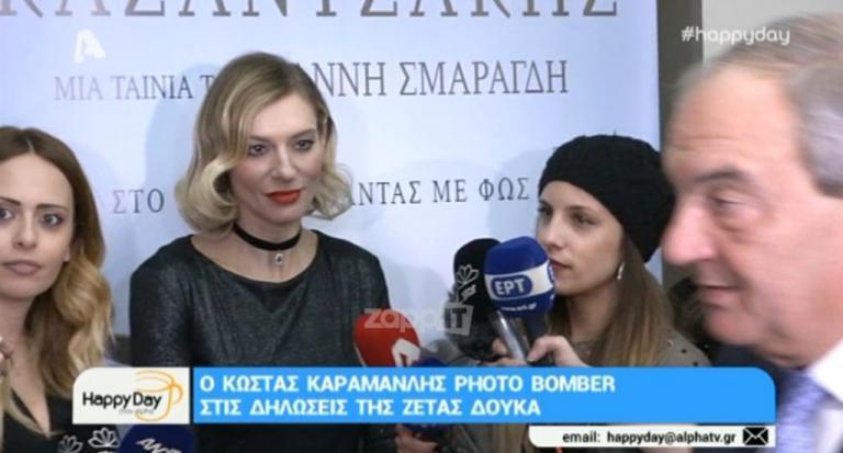 Ο Κώστας Καραμανλής καταστρέφει τη συνέντευξη της Ζέτας Δούκα! Άλαλη η ηθοποιός! [vid] | Newsit.gr