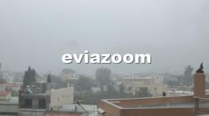 Δυνατή καταιγίδα στη Χαλκίδα [vid]