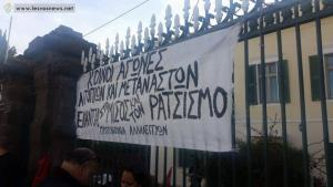 Λέσβος: Κατάληψη στα γραφεία του ΣΥΡΙΖΑ από πρόσφυγες και αλληλέγγυους [pics]
