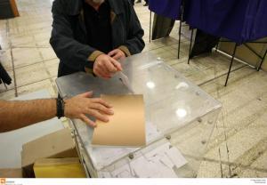 Κεντροαριστερά: Δείτε εδώ που μπορείτε να ψηφίσετε
