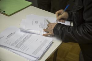 Κεντροαριστερά: Ακυρώθηκαν οι εκλογές στο Τρίκερι Μαγνησίας