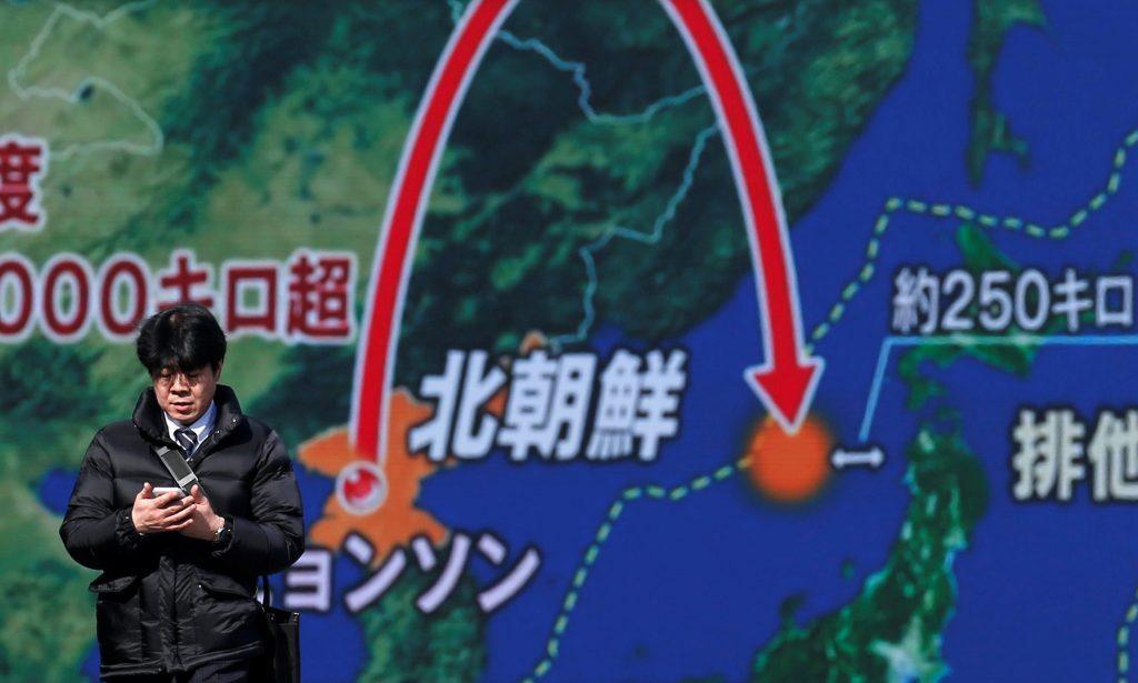 Βόρεια Κορέα πύραυλος
