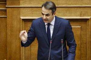 """Νόμος Παρασκευόπουλου: """"Καταθέτουμε τροπολογία για την κατάργησή του"""" λέει ο Κυριάκος Μητσοτάκης!"""