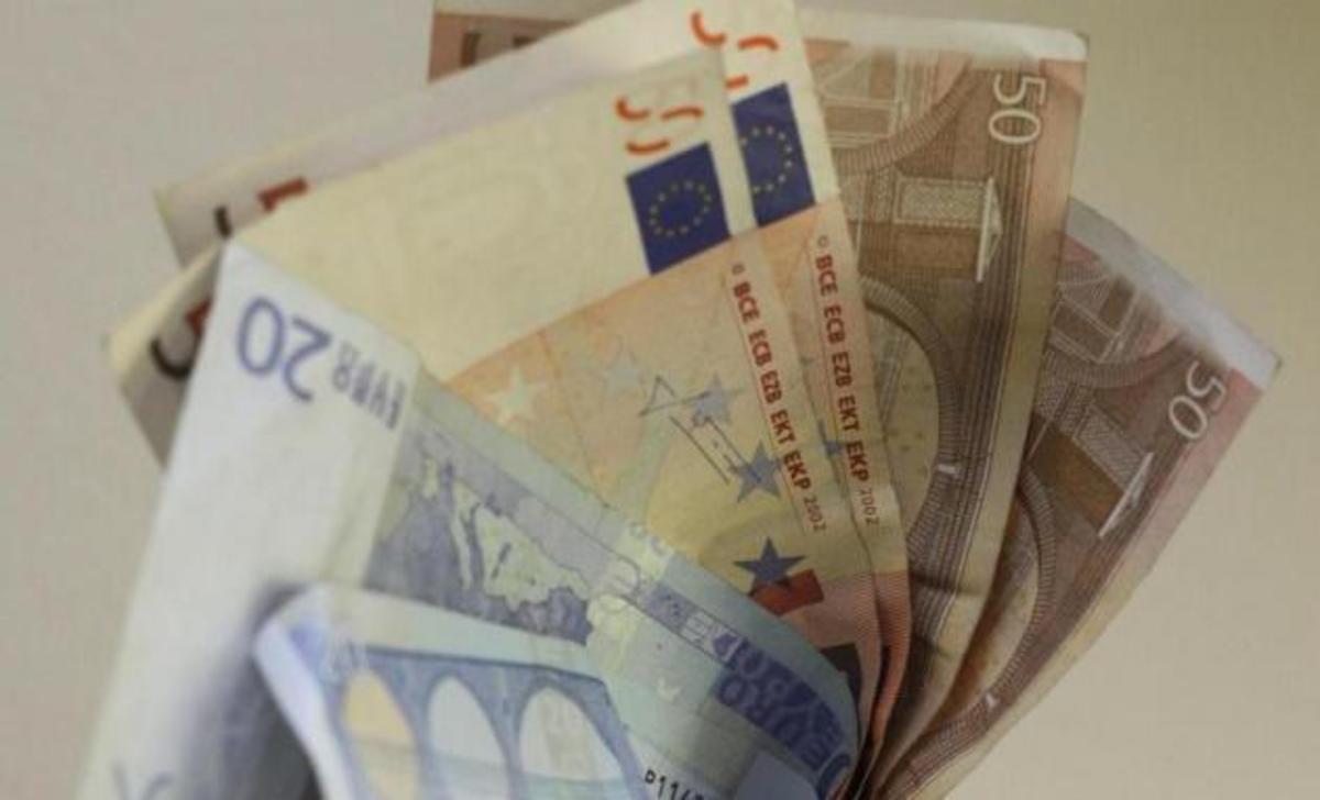 Επιστροφή εισφοράς περίθαλψης: Πότε θα επιστραφούν τα χρήματα   Newsit.gr