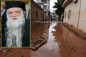 """Ξέσπασμα Μητροπολίτη Αμβρόσιου για το """"άθεο κράτος"""" του Τσίπρα και την οργή του Θεού!"""