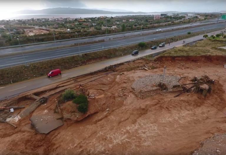 Δυτική Αττική: Η ανείπωτη τραγωδία μέσα από εναέριες εικόνες | Newsit.gr