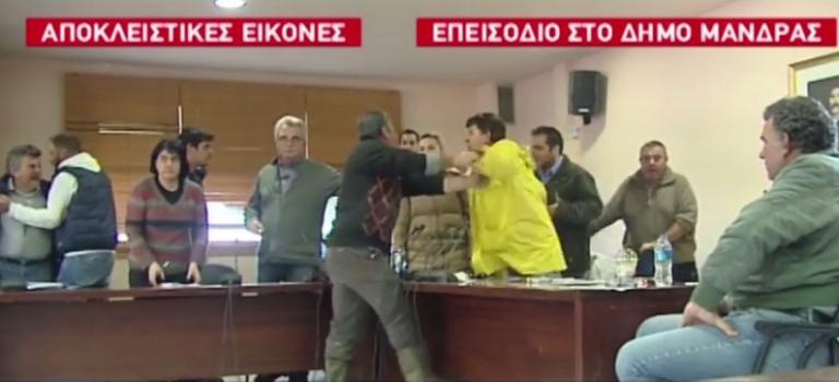 Μάνδρα: Ξύλο στο Δημοτικό Συμβούλιο! Βίντεο ντοκουμέντο | Newsit.gr