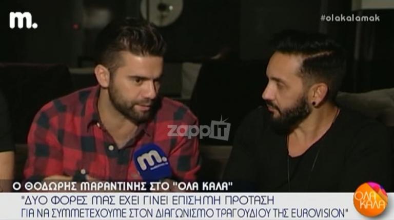 Θοδωρής Μαραντίνης: Ο λόγος που οι Onirama αρνήθηκαν δυο φορές τη συμμετοχή τους στη Eurovision | Newsit.gr