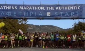 35ος Αυθεντικός Μαραθώνιος Αθήνας: Πότε είναι και ποια είναι η σημασία του