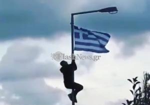 Κρήτη: Κρέμασαν παντού ελληνικές σημαίες για συμπαράσταση στον μαθητή που πήρε αποβολή!