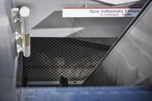 Απεργία: Χωρίς μετρό η Αθήνα την Τρίτη