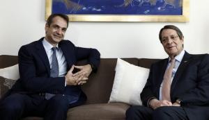 Συνάντηση Μητσοτάκη με Αναστασιάδη – «Είστε παράδειγμα προς μίμηση για την Ελλάδα» [pics]