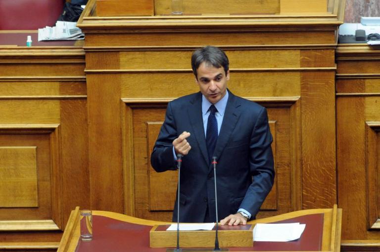 Συνάντηση του Κυριάκου Μητσοτάκη με τον Νίκο Αναστασιάδη | Newsit.gr