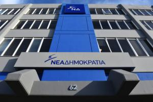 Επίθεση στα γραφεία της ΝΔ στην Ηλιούπολη