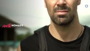 Nomads: Λευτέρης Χατζηιωάννου, ο νέος Κύπριος παίκτης που μπαίνει την Κυριακή