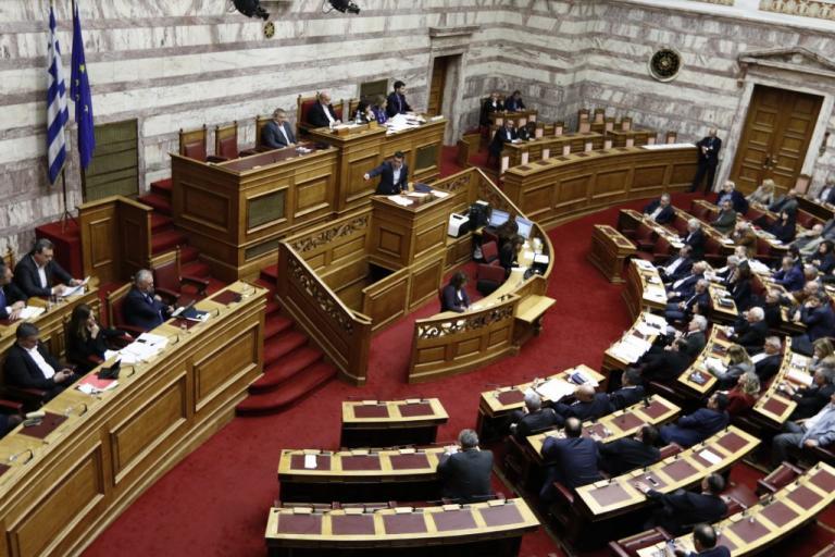 Κοινωνικό μέρισμα – Live η συζήτηση στη Βουλή | Newsit.gr