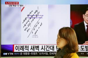 """Βόρεια Κορέα: Γίναμε πυρηνική δύναμη! Η νέα δοκιμή – """"μήνυμα"""" στον Ντόναλντ Τραμπ"""