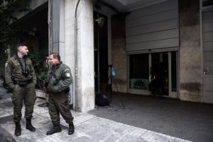 """Επαναστατική Αυτοάμυνα: """"Εμείς επιτεθήκαμε στα γραφεία του ΠΑΣΟΚ"""""""