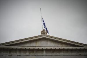 Εθνικό πένθος