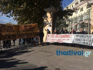 Θεσσαλονίκη: Διαμαρτυρία για τους πλειστηριασμούς [vid]