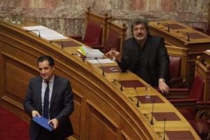 Απορρίφθηκαν οι αιτήσεις για άρση ασυλίας σε Πολάκη και Γεωργιάδη