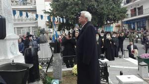 Κοζάνη: «Η Μακεδονία είναι μία και είναι Ελληνική» – Το μήνυμα Παυλόπουλου από τη Σιάτιστα [pic, vid]